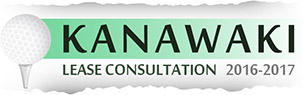 Kanawaki Lease Consultation